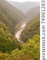 Kyoto Sagano Hozu Gorge 74991263