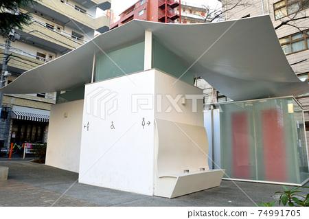 Ebisu East Park Toilet 74991705