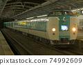 JR西日本381系列特急黑潮 74992609