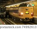 JR West 381 Series Limited Express Kounotori 74992613