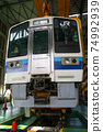 JR West Japan Railway 213 Series Amirai General Vehicle Station 74992939