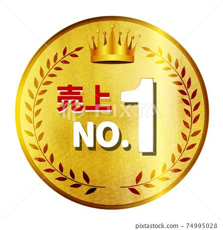 皇冠勳章圖標 74995028