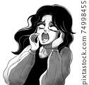 쇼와 공포 만화 바람 절규하는 백안의 여성 흑백 74998455