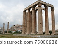 Temple of Zeus and Parthenon in Athens 75000938