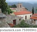 World Heritage Site, Hosios Loukas Monastery Greece 75000941
