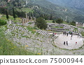 Ancient Theater of Delphi, Greece 75000944