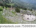 그리스 델피의 고대 극장 75000944