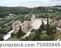 아테네의 아크로 폴리스 음악당 그리스 75000946