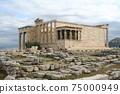 아테네의 파르테논 신전의 에레쿠티온 그리스 75000949