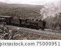 1969 Hanawa Line 8620 steam locomotive rear auxiliary machine Ryugamori Iwate Prefecture 75000951