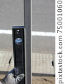 用水平儀查看水平儀(外部構造) 75001060