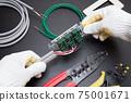 電氣工程電工開關插座的佈線現場更換工作擴展工作電工職業 75001671