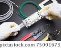 電氣工程電工開關插座的佈線現場更換工作擴展工作電工職業 75001673