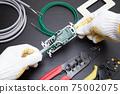 插座擴展工作的圖像接地線工作接地工作電工圖像電氣工作圖像 75002075