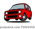 一點前光車紅色跳車圖 75003456