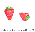 Illustration of strawberry drawn in watercolor 75008729