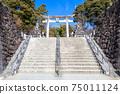 Takeda Shrine 75011124
