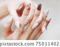 Brown Marble French, Pearl Bijou Nail 75011402