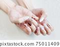 Brown Marble French, Pearl Bijou Nail 75011409