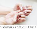 Brown Marble French, Pearl Bijou Nail 75011411