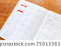 在時間表表Spring中寫下四月份的入學典禮時間表 75013363