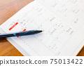 在計劃表中寫下將於三月開始的求職 75013422