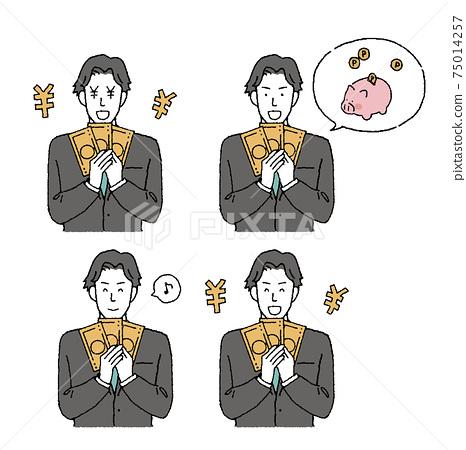 一名商人與條例草案的插圖集 75014257