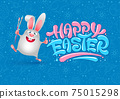 Happy Easter Greeting With Funny Easter Bunny 75015298