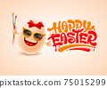Happy Easter Greeting With Funny Easter Egg 75015299