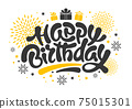 Happy Birthday Lettering Design 75015301