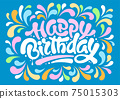 Happy Birthday Lettering Design 75015303