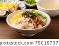 雞肉飯(京阪) 75019737