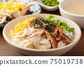 雞肉飯(京阪) 75019738