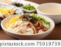 雞肉飯(京阪) 75019739