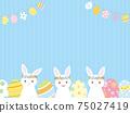 부활절 카드 복사 공간 일러스트 소재 75027419