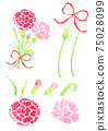 Illustration of a bouquet of carnations for Mother's Day 75028099
