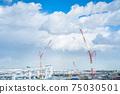 公路建設工地城市發展 75030501