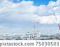 公路建設工地城市發展 75030503