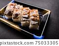 壽司康格爾鰻魚壓壽司日本一側 75033305