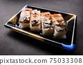 壽司康格爾鰻魚壓壽司日本一側 75033308