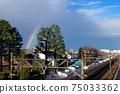 冬天的天空彩虹鐵路風光 75033362