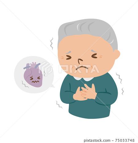一個病的年長人的例證。一個心痛的老人。 75033748