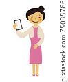 Material of the person. Image illustration of the party. Woman in formal dress. 75035786