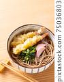 Tenpurasoba 75036803