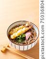 Tenpurasoba 75036804