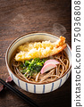 Tenpurasoba 75036808
