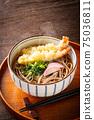 Tenpurasoba 75036811