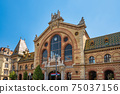 Budapest, Hungary, city skyline at Budapest Great Market Hall (Central Market Hall) 75037156