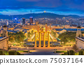 Barcelona Spain, high angle view night city skyline at Barcelona Espanya Square 75037164