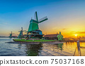 Amsterdam Netherlands, Sunrise landscape of Dutch Windmill and traditional house at Zaanse Schans Village 75037168